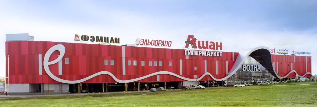 Ашан в Барнауле