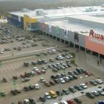 Ашан в Екатеринбурге